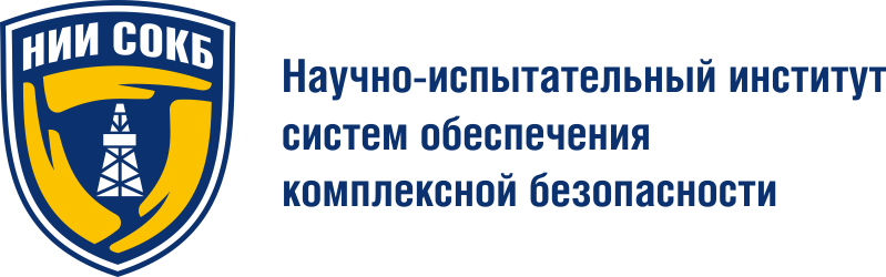 ООО НИИ СОКБ
