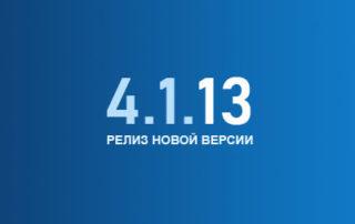 Вышел новый релиз SafePhone 4.1.13 картика