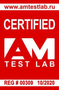 Сертификат SafePhone от AMTestLab
